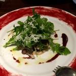 トラットリアビコローレヨコハマ - 料理写真:熊本県産エコメ牛のグリル バルサミコソース ルコラとパルミジャーノ添え