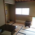 茶丈藤村 -