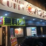バタチキ - バタチキ 本庄店