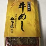 柿安 牛めし - 牛めし