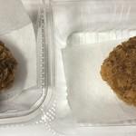 柿安 牛めし - メンチカツと牛しぐれコロッケ