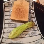 熊魚菴 たん熊北店 - わさび