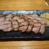 ビストロ サンク - 料理写真: