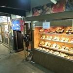 どんぶり茶屋 - どんぶり茶屋 さっぽろ二条市場店@北海道札幌市中央区南3東1
