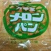 万幸堂 - 料理写真:メロンパン