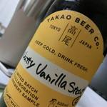 高尾ビールおんがたブルワリー&ボトルショップ -