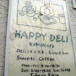 HAPPY DELI Kamakura - HAPPY DELI