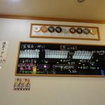 11200237 - 黒板(本日のおすすめ)