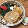 牧の家 - 料理写真:きつねうどん(大盛)