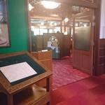 万平ホテル メインダイニングルーム - メインダイニング