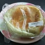 コナプラス - 肉味噌