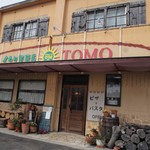 イタリ屋厨房TOMO - お店は西尾駅からそう遠くない位置にあります、おとうふ工房いしかわさんから近いですよ。