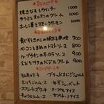 イタリ屋厨房TOMO - 壁についてる黒板メニュー