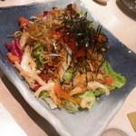 ざくろ - 白エビと細切りポテトのサラダ