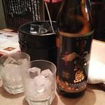 香車 - 黒霧島ボトル3000円  安い