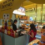 ナウオンチーズ -