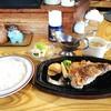 グリル エスエム - 料理写真:ポークソテー(厚切り)  1100円(カップのお味噌汁とサラダ付)と大盛ライス 270円の計1370円(税込)