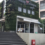 WILLER EXPRESS Cafe - お店外観