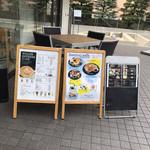 WILLER EXPRESS Cafe -