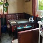 れもん - 懐かしい昭和の喫茶店