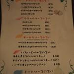 イタリ屋厨房TOMO -