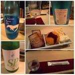 日本酒バー mugen - 料理写真: