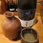 黒尊 - 美丈夫 山田錦 大吟醸 冷酒