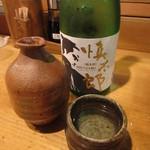 黒尊 - 美丈夫 純米酒 冷酒