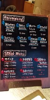 BarBies Grill - おすすめメニュー
