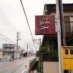 YAMA - 道端の看板