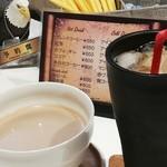 鷹匠茶屋 -