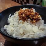 喜界島担々麺 香 -