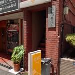 curry bar nidomi - この狭い階段の上です