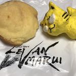 くがのマル井パン - メロメロメロンパン150円(税別)