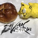 くがのマル井パン - ずんだあんぱん140円(税別)