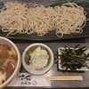 蕎麦 ほりた - 料理写真: