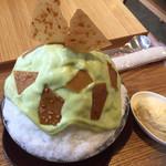麻布野菜菓子 - アボカドのかき氷、バニラアイス別添えトッピングで。