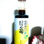 福寿醤油 - 料理写真: