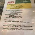 nandi - メニュー(ビール)
