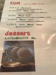 nandi - メニュー(酒類、デザート)