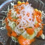 インド・ネパール料理 エベレスト - サラダ