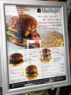 Island Burgers - 2019.7.20  看板メニュー