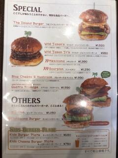 Island Burgers - 2019.7.20  メニュー