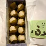 栄昌堂 -