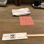 Bunchan - テーブル