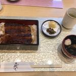 関西風 炭焼うなぎ専門店 鰻丸 - 料理写真:
