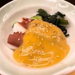 すしざんまい - タコ酢味噌