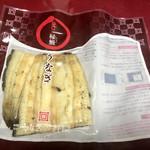 うなぎの井口 - 料理写真: