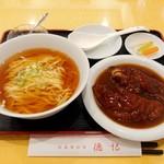 112065813 - 徳記豚足麺