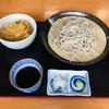 さとかた - 料理写真:ナマズ天丼ランチ